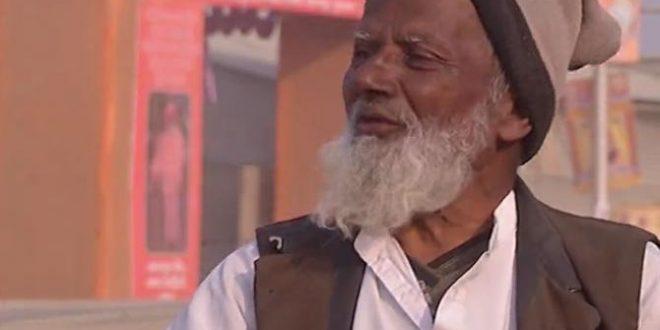 Mohammed Mehmood, Juna Akhara