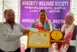 Sahidul Alom Memorial Award 2021 for Prof. Baharul Islam of IIM Kashipur