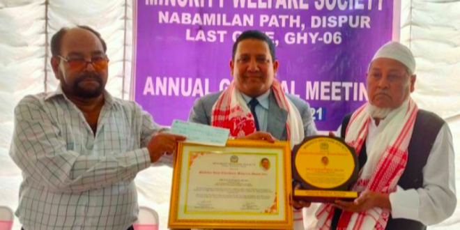 Sahidul Alom Memorial Award 2021 for Prof. Baharul Islam of IIM Kashipur